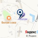 Компания Казачьи палаты на карте