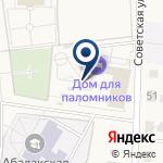 Компания Абалак на карте