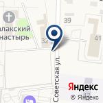 Компания Свято-Знаменский Абалакский монастырь на карте