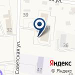 Компания Отделение почтовой связи на карте