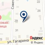 Компания Администрация Абалакского сельского поселения на карте