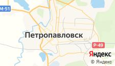 Гостиницы города Петропавловск на карте