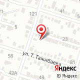 Управление Федеральной службы по ветеринарному и фитосанитарному надзору по Саратовской области