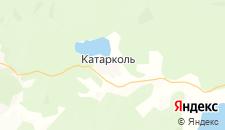 Гостиницы города Катарколь на карте
