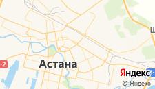 Гостиницы города Астана на карте