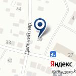 Компания Сибирские Гео Технологии на карте