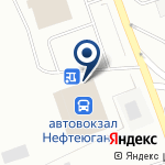 Компания Автобусная станция г. Нефтеюганска на карте