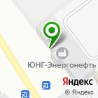 Местоположение компании Юнг-Энергонефть
