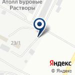 Компания ИНТЕГРА на карте