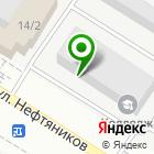 Местоположение компании Безопасная Эксплуатация Промышленных Объектов, АНО ДПО