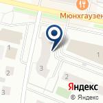Компания ИнкомСтрой на карте