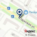 Компания Ремонтная мастерская на ул. 10-й микрорайон на карте