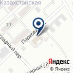 Компания Темиртауский городской центр социальной адаптации для лиц не имеющих определенного места жительства на карте