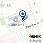 Компания Средняя общеобразовательная школа №3 на карте
