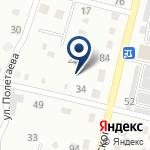 Компания КазСибЭнерго, ТОО на карте