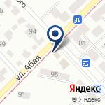 Компания У Рашида на карте