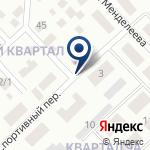 Компания Паритет Подшипник, ТОО на карте