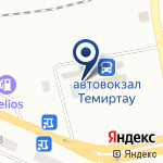 Компания Магазин канцтоваров на карте