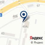 Компания Магазин одежды и обуви по Алматинским ценам на карте