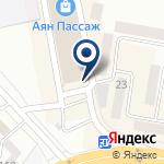 Компания Универсалстрой Темиртау, ТОО на карте