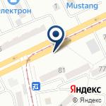 Компания Городское отделение почтовой связи №6 на карте