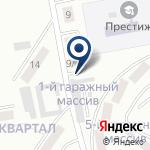 Компания ПКСК-15 на карте