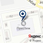 Компания Пифагорка на карте