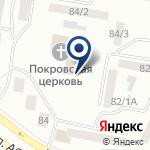 Компания Свято-Покровский приход на карте