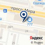 Компания Altel на карте
