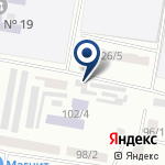 Компания Межшкольный учебно-производственный комбинат на карте