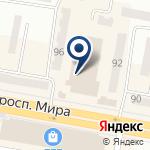 Компания Бутик канцелярских товаров на карте