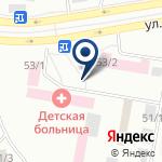 Компания Детская больница на карте