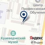 Компания Вегал Т, ТОО на карте