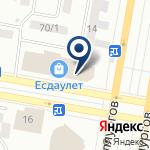 Компания Пиццерия на ул. Димитрова на карте