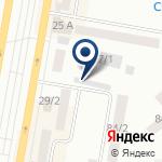Компания Stakany.kz на карте