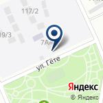 Компания SOS Детская деревня Темиртау на карте