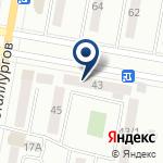 Компания Молодежный центр здоровья г. Темиртау на карте
