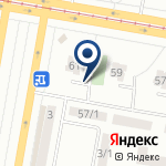 Компания Хуторянка на карте