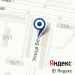 Компания Beeline center на карте