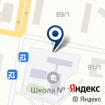 Компания Казахская школа-гимназия №15 г. Темиртау на карте