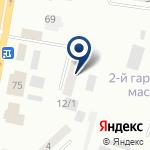 Компания Интерьер сервис Темиртау на карте