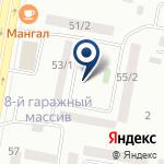 Компания Городское отделение почтовой связи №1 на карте