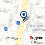 Компания ТЕПЛО Сервис Темиртау, ТОО на карте