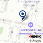 Компания Аптека на карте