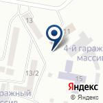 Компания Отдел военного комиссариата г. Темиртау на карте
