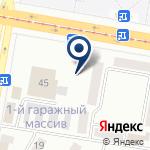 Компания Кафель.KZ, ТОО на карте