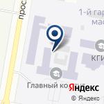 Компания КГИУ на карте