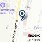 Компания Общежитие КГИУ на карте