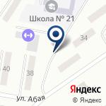 Компания Ремэкология, ТОО на карте