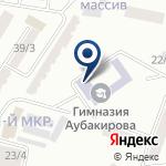 Компания Гимназия им. Т. Аубакирова на карте